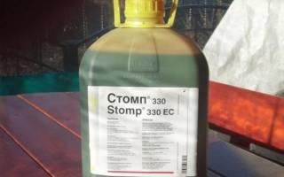Как применять гербицид стомп при борьбе с сорняками