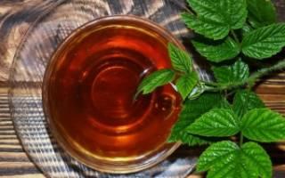 Не только ягоды чем полезен чай из листьев малины