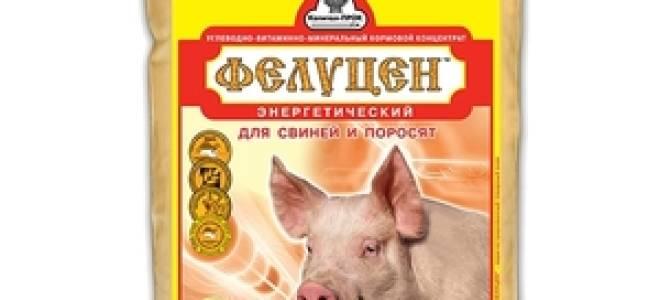 Фелуцен для домашних животных