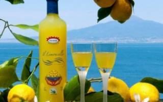 Как приготовить ликёр лимончелло в домашних условиях